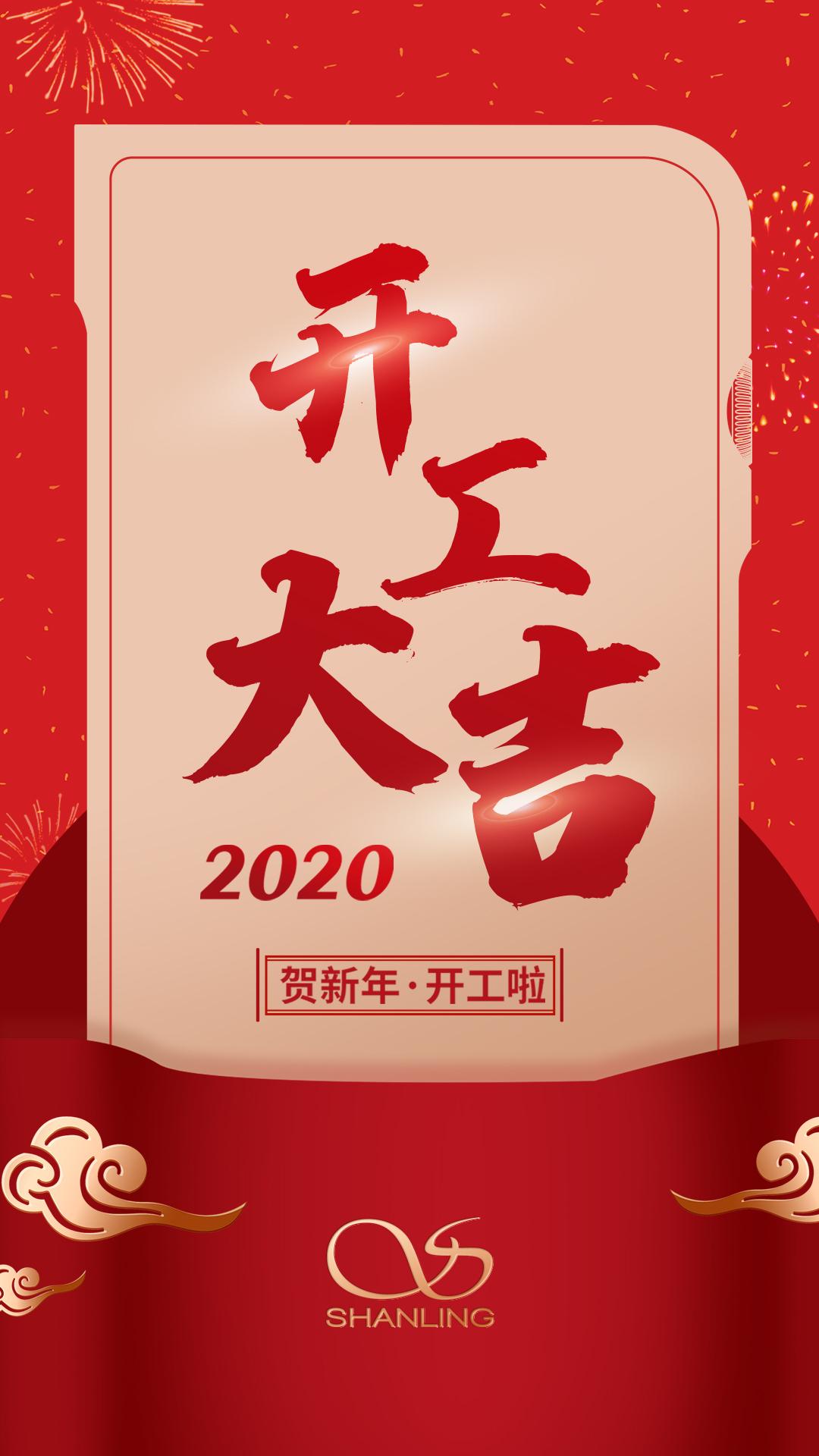 微信图片_20200210102431.jpg